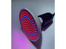 Фитолампа Emy Light Original биколор 15Вт светодиодная для растений