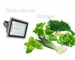 Фито прожектор Emy Light Plus биколор 150Вт для выращивания рассады и зелени