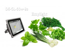 Фито прожектор EmyLight Plus биколор 50Вт для выращивания зелени и рассады