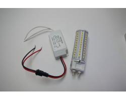 Светодиодная лампа G12 Elite 12W